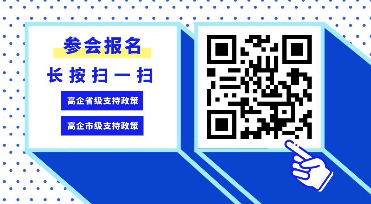 微信截图_20201010161845.png